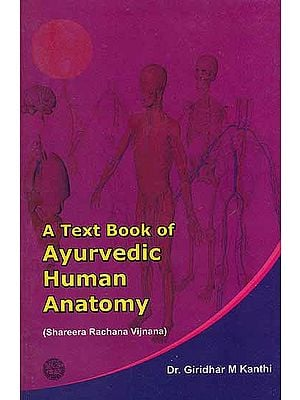 A Text Book of Ayurvedic Human Anatomy (Shareera Rachana Vijnana)