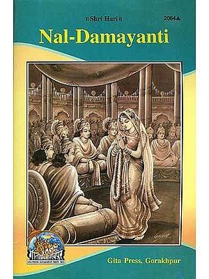Nal-Damayanti