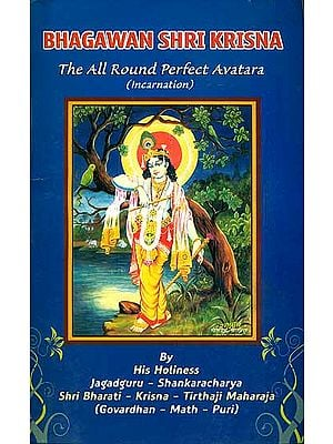 Bhagawan Shri Krishna  - The All Round Perfect Avatara (Incarnation)