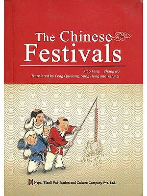 The Chinese Festivals