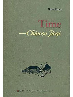 Time - Chinese Jieqi