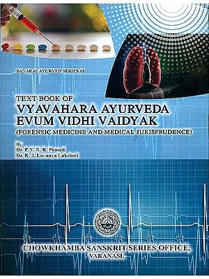 Text Book of Vyavahara Ayurveda Evum Vidhi Vaidyak (Forensic Medicine and Medical Jurisprudence)