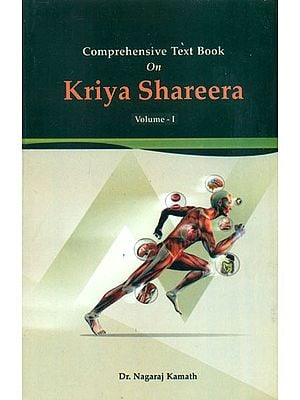 Comprehensive Text Book on Kriya Shareera (Volume I)