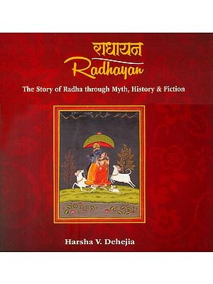 Radhayan: The Story of Radha through Myth, History and Fiction