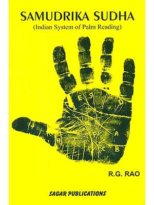 Samudrika Sudha (Indian System of Palm Reading)