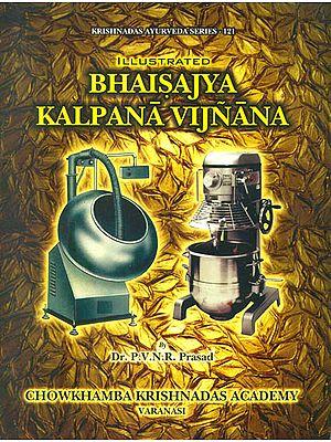 Bhaisajya Kalpana Vijnana