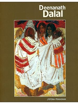 Deenanath Dalal (1916 - 1971)
