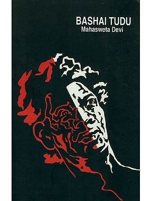 Bashai Tudu (Mahasweta Devi)