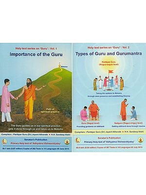 Importance of the Guru, Types of Guru and Gurumantra (Set of 2 Volumes)