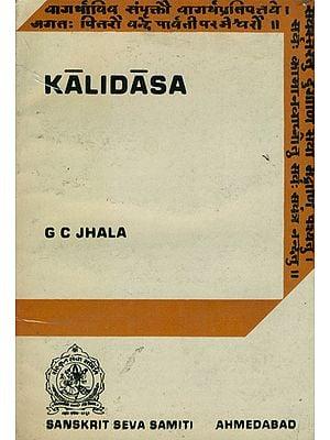 Kalidasa (An Old and Rare Book)