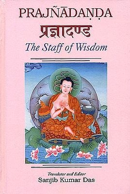 Prajnadanda (The Staff of Wisdom)