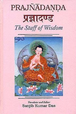 Prajnadanda (The Staff of Wisdom)