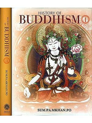 History of Buddhism by SUM.PA.MKHAN.PO (Tibetan Text Only)
