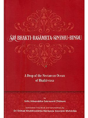 Sri Bhakti Rasamrta Sindhu Bindu (A Drop of the Nectarean Ocean of Bhakti Rasa)