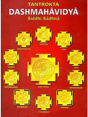 Tantrokta Dashmahavidya (Siddhi Sadhana of Ten Mahavidyas as per Tantras): A Big Book
