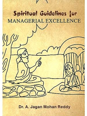 Spiritual Guidelines for Managerial Excellence