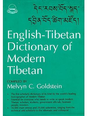 English - Tibetan Dictionary of Modern Tibetan