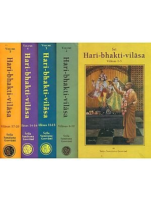Sri Hari-Bhakti-Vilasa: Vilasa 1 to 20 (Set of 5 Books)