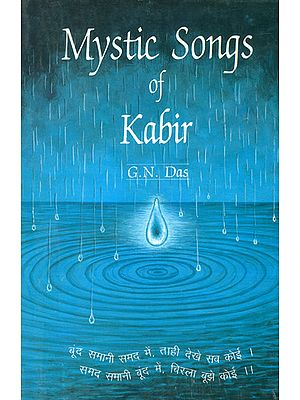Mystic Songs of Kabir