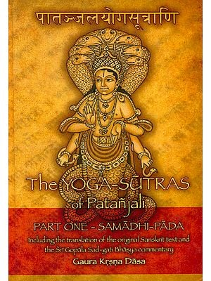 The Yoga Sutras of Patanjali - The Sri Gopala Sad-Gati Bhasya Commentary (Part One Samadhi-Pada)