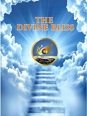 The Divine Bliss