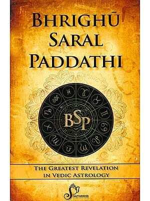 Bhrighu Saral Paddathi (The Greatest Revelation in Vedic Astrology)
