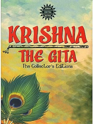Krishna The Gita - The Collector's Editions (Set of Two Books)