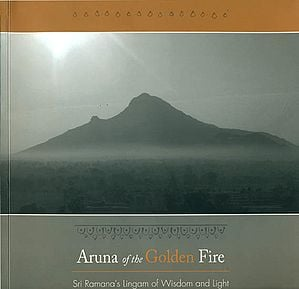 Aruna of the Golden Fire (Sri Ramana's Lingam of Wisdom and Light)