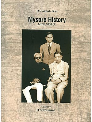 Mysore History (Before 1800 CE)