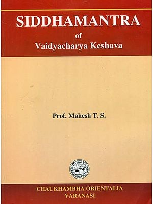 Siddhamantra of Vaidyacharya Keshava (Commentary Based on Prakasha Sanskrit Commentary of Vopadeva)