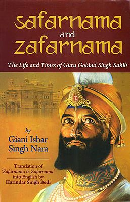 Safarnama and Zafarnama (The Life and Times of Guru Gobind Singh Sahib)