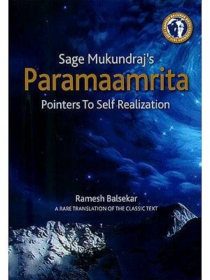 Paramaamrita - Pointers to Self Realization