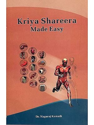 Kriya Shareera (Made Easy)