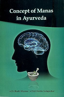 Concept of Manas in Ayurveda