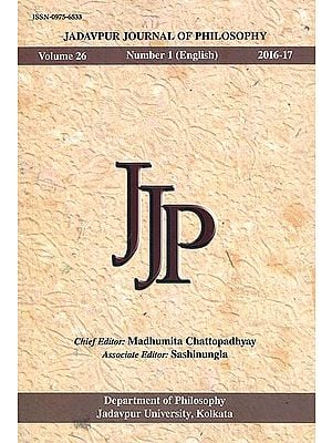 Jadavpur Journal of Philosophy: Volume 26, Number 1(English), 2016-17
