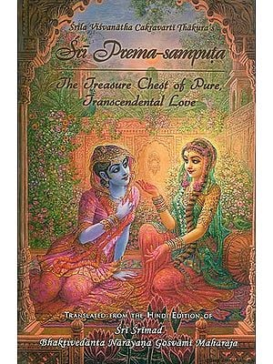 Sri Prema Samputa (The Treasure Chest of Pure, Transcendental Love)
