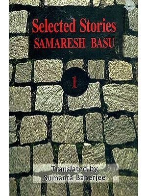 Samaresh Basu - Selected Stories I