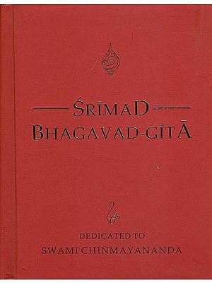 Srimad Bhagavad Gita (Pocket size)