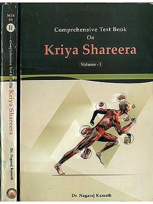 Comprehensive Text Book on Kriya Shareera (Set of 2 Volumes)