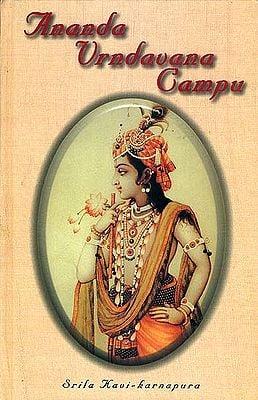Ananda Vrndavana Campu