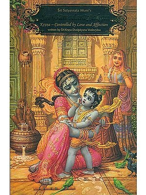 Sri Damodarastakam (Krsna - Controlled by Love and Affection)
