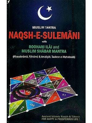Naqsh-E-Sulemani with Roohani Ilaj and Muslim Shabar Mantra (Khavabnama, Falnama and Amaliyat, Taskeer-e-Mehaboob)