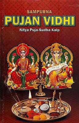Sampurna Pujan Vidhi with Transliteration of Mantras (Nitya Puja Sudha Kalp)