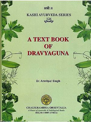 A Text Book of Dravyaguna