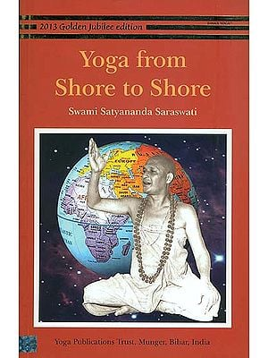 Yoga from Shore to Shore