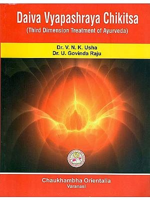 Daiva Vyapashraya Chikitsa (Third Dimension Treatment of Ayurveda)