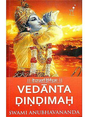 वेदान्तडिण्डिम: Vedanta Dindimah