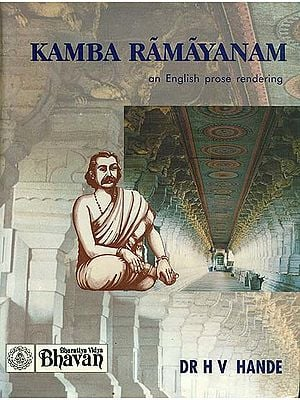 Kamba Ramayanam - An English Prose Rendering (An Old and Rare Book)