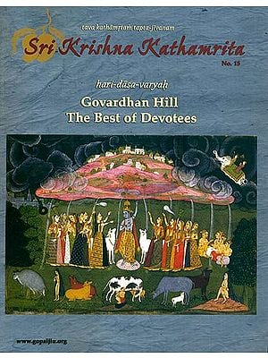 Sri Krishna Kathamrita - Govardhan Hill The Best of Devotees