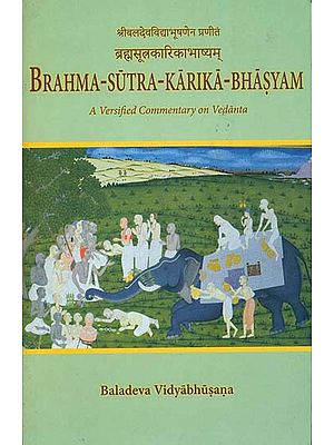 Brahma Sutra Karika Bhasyam (A Versified Vaishnava Commentary on Vedanta)